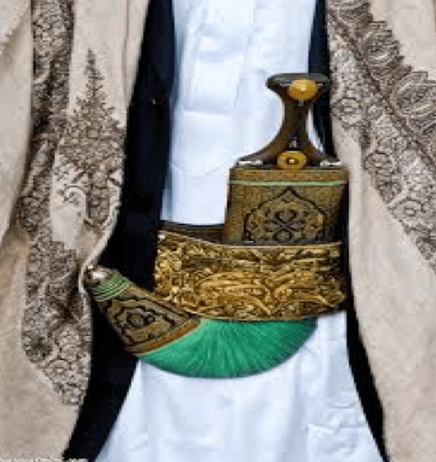 Yemen Jambiyah Sword